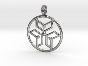 INFINITE ENERGY in Fine Detail Polished Silver