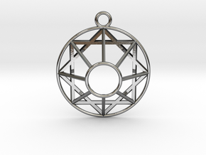 Mel-Giza-Dek Symbol in Polished Silver