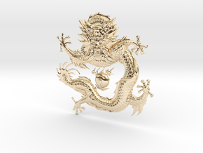 Dragon Body in 14K Yellow Gold
