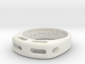 US8 Ring XX: Tritium in White Natural Versatile Plastic