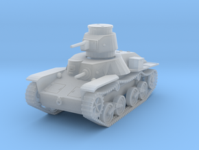 PV48D Type 95 Ha Go Light Tank (1/87) in Smooth Fine Detail Plastic