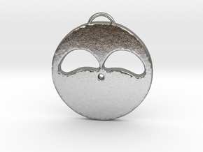 Hopeful Face in Raw Silver