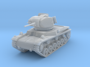 PV112B Stridsvagn m/42 (1/100)  in Smooth Fine Detail Plastic