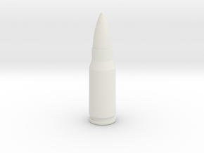 7.92x33 mm Kurz in White Natural Versatile Plastic