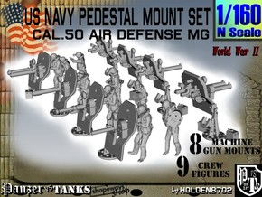 1/160 US Navy AA M Gun Pedestal Mount in Smooth Fine Detail Plastic