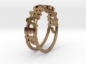ShapeDiver Ring in Raw Brass