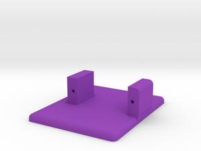 Funny Feet - Right Foot in Purple Processed Versatile Plastic