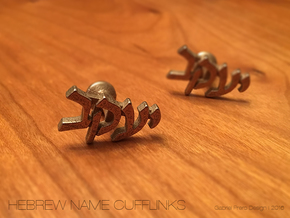 "Hebrew Name Cufflinks - ""Yaakov"" - SINGLE CUFFLINK in Stainless Steel"