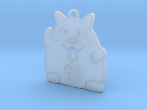 Lucky Cat Keychain in Smooth Fine Detail Plastic