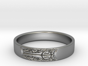 King's Ring in Natural Silver: 8.5 / 58
