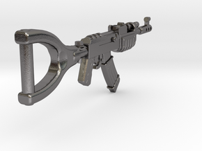 AK47 Origin KeyChain in Polished Nickel Steel