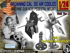 1/24 Cal 50 Pedestal Mount M39 in Frosted Ultra Detail
