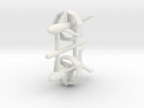 1/350 Heinkel Lerche (x2) in White Natural Versatile Plastic