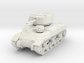 PV145 Ram II Cruiser Tank (1/48) in White Natural Versatile Plastic
