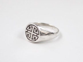 Prosperity - Lady Signet Ring in Polished Silver: 4 / 46.5