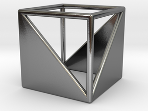 CUBE Nº 2 RING in Polished Silver: 7 / 54