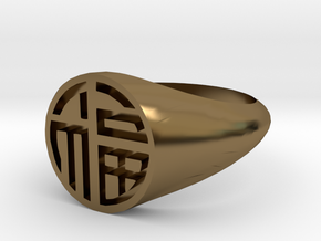 Fortune (Luck) - Lady Signet Ring in Polished Bronze: 3 / 44
