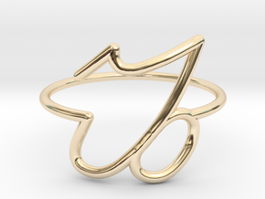 Capricorn in 14K Yellow Gold: 6 / 51.5