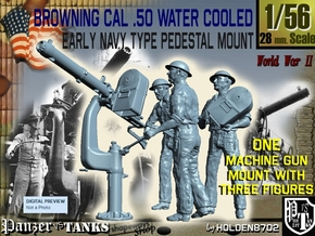 1-56 USN Cal 50 M2 WC & Crew Set in Smooth Fine Detail Plastic