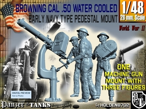 1-48 USN Cal 50 M2 WC & Crew Set in Smooth Fine Detail Plastic