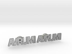 """Hebrew Name Cufflinks - """"Avrumi"""" in Natural Silver"""