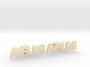 "Hebrew Name Cufflinks - ""Avrumi"" in 14K Yellow Gold"