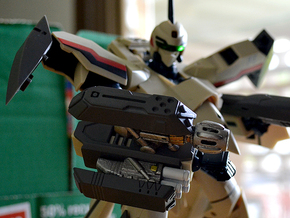 1/60 '19-Style Arm Cannon (Right) in Smooth Fine Detail Plastic