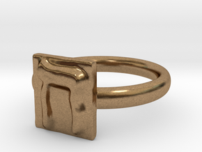 08 Het Ring in Natural Brass: 7 / 54