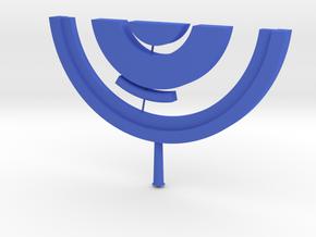 Pokestop Tree Topper Circle Bottom in Blue Processed Versatile Plastic