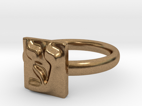 16 Ayn Ring in Natural Brass: 7 / 54