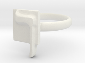 23 Kaf-sofi Ring in White Natural Versatile Plastic: 7 / 54