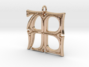 Monogram Initials AE Pendant  in 14k Rose Gold