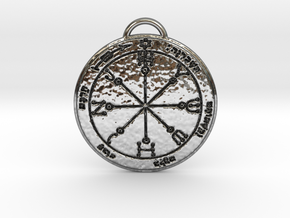 Sixth Pentacle of Mars in Fine Detail Polished Silver