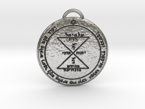 Third Pentacle of Venus in Natural Silver