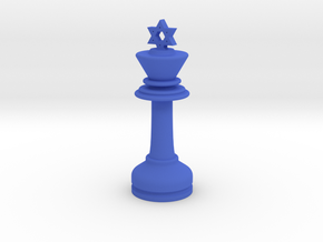 MILOSAURUS Chess MINI Star of David King in Blue Strong & Flexible Polished