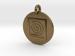 Peace Spiral B2 Pendant in Natural Bronze