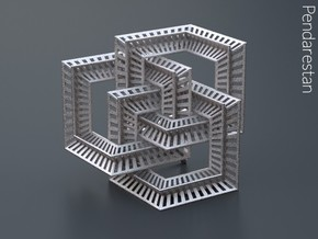 Borrocube in Polished Nickel Steel: Small