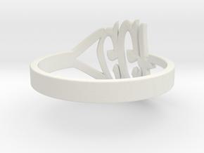 Model-5a7fb2dfd0fbc8b2ae6f4983bb63226b in White Natural Versatile Plastic