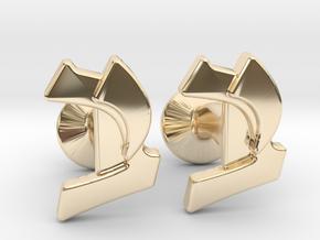 "Hebrew Monogram Cufflinks - ""Yud Bais"" in 14k Gold Plated Brass"