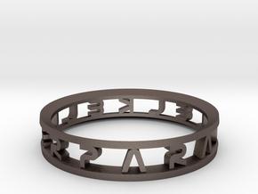 "Parallelkeller Ring ""Round'N'Round"" Intense in Stainless Steel"