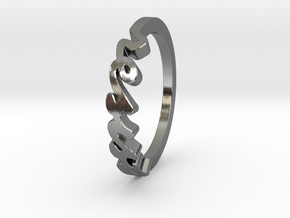 Resist Script Ring in Rose Gold Plated in Polished Silver: 7 / 54