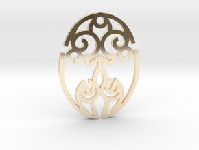 Nature Cosmic Egg / Huevo Cósmico de la Naturaleza in 14k Gold Plated Brass