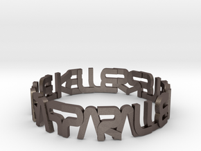 """The Parallelkeller """"Round'N'Round"""" Var03 in Polished Bronzed Silver Steel: 6 / 51.5"""