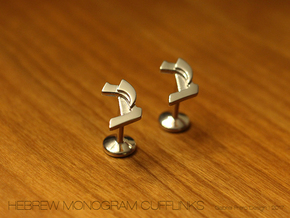 "Hebrew Monogram Cufflinks - ""Yud Bais"" in Fine Detail Polished Silver"