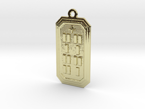 OFUNKAMALA in 18k Gold Plated Brass