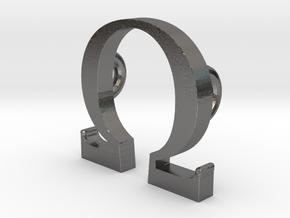 Greek Jewelry - Omega Pendant in Polished Nickel Steel
