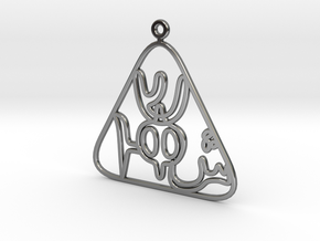 Personalised Earring Arabic-Hebrew-Korean-Russian in Fine Detail Polished Silver