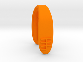 MANUAL SHIFT key fob in Orange Processed Versatile Plastic