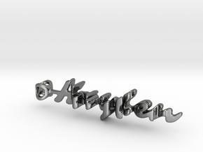 Twine Haylen/Mika in Premium Silver