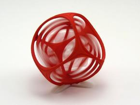 Gyro the Cube (Multiple sizes, from $11.50) in Red Strong & Flexible Polished: Medium